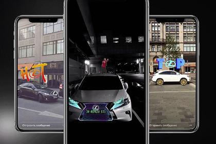 Lexus решил завоевать Instagram