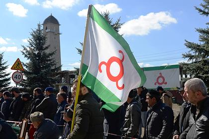 Юристы усомнились в полномочиях Конституционного суда Ингушетии