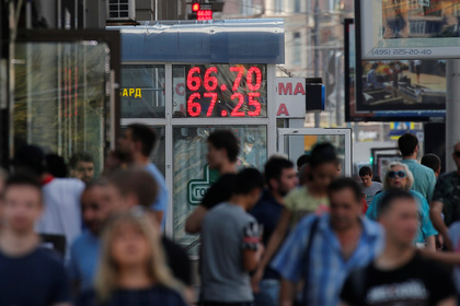 Названы последствия отказа от доллара для России