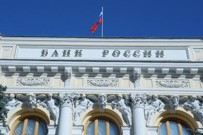 ЦБ РФ  отозвал лицензию у 2-х  русских  банков