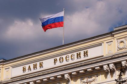 Банк России оценил ущерб от «Кэшбери»