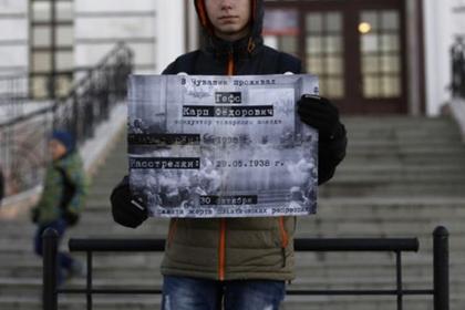 Российский школьник вспомнил жертв сталинизма и поплатился