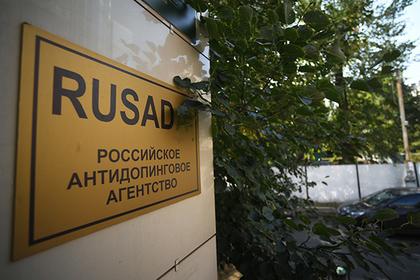 Четырех российских спортсменов поймали на допинге
