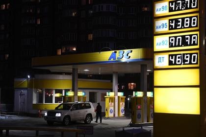 Правительство зафиксировало цены на бензин