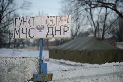 Украинским городам предрекли замерзание