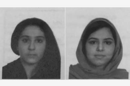 Трупы двух беженок из Саудовской Аравии нашли связанными в нью-йоркской реке