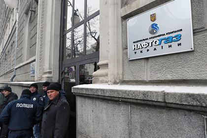 «Нафтогаз» уличили в закупках российского газа