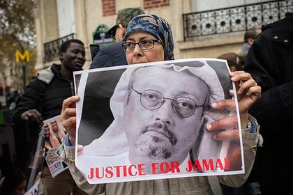 Подтверждена версия об уничтожении тела убитого саудовского журналиста в кислоте