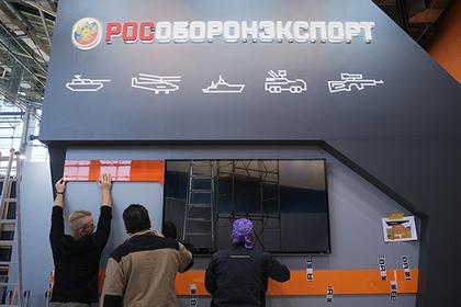Россия на чертверть увеличила поставки оружия