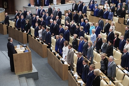 Названо число готовых отказаться от пенсионной надбавки депутатов
