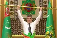 Гурбангулы Бердымухаммедов