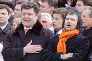 Петр Порошенко и Святослав Вакарчук