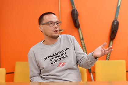 Охранника миллиардера Сосина подозревали визбиении Гуфа