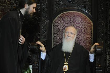 Патриарх Варфоломей (справа)