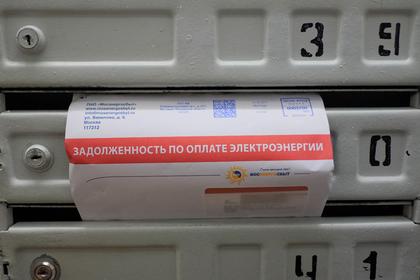 Коммунальщики сообщили опланах передавать коллекторам долги поЖКХ