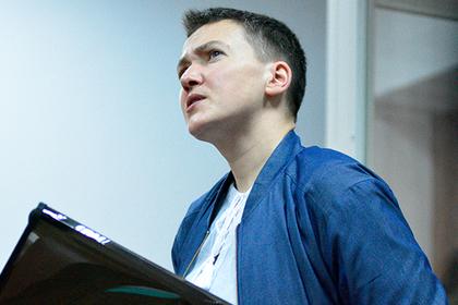 Надежда Савченко Фото: Алексей Никольский / РИА Новости