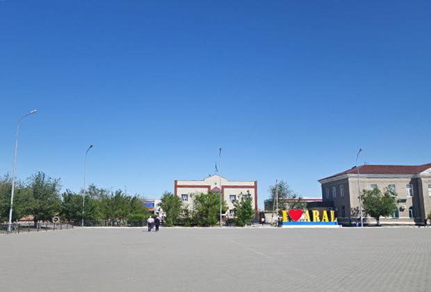 В Аральске есть даже обязательная в любом городе надпись I love Aral, стоящая среди весьма большой по меркам города площади.