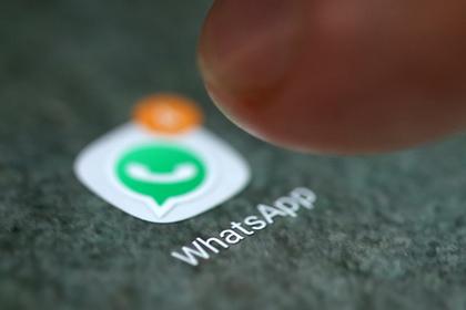 Пользователей WhatsApp запугали роликом-«убийцей»