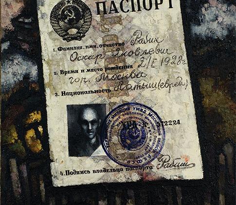 Последние 40 лет Оскар Рабин проживал в Париже. Он эмигрировал в Европу в конце 1970-х, когда после полугода жизни во Франции по приглашению, его лишили советского паспорта. Художник был в восторге от свалившейся на него свободы — он наконец мог спокойно писать и выставлять, что хочет. «Никто меня не контролировал, не цензурировал, не преследовал», — говорил он. Его работы, написанные в эмиграции, впрочем, не избавились от колорита того самого лианозовского барака, дух которого художник продолжал воспроизводить, рисуя уже французские пейзажи.