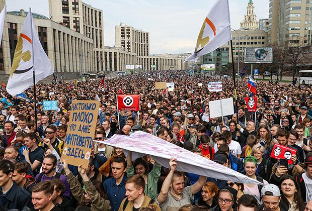 Митинг против блокировки Telegram в Москве