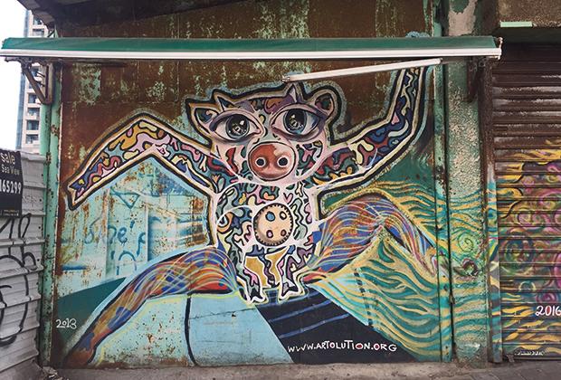Граффити в Неве Цедек