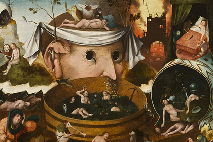 Hieronymus Bosch. «Tondal's Vision»