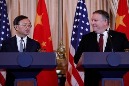США заявили о нежелании враждовать с Китаем