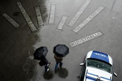 Названо место работы предполагаемого российского шпиона в Австрии