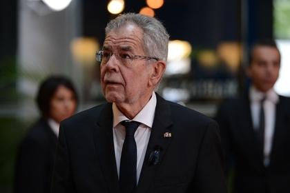 Президент Австрии не увидел повода для драмы в шпионском скандале