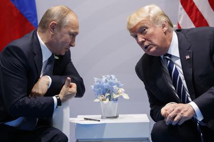 Путин пообщался с Трампом