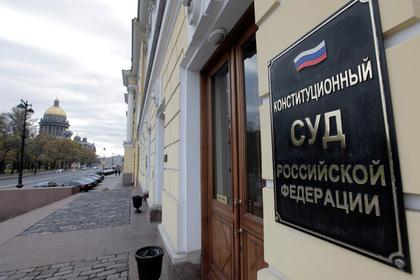 В Российской Федерации разрешили судить «авторитетов» в остальных областях