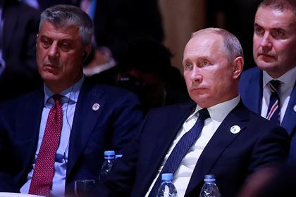 Хашим Тачи и Владимир Путин