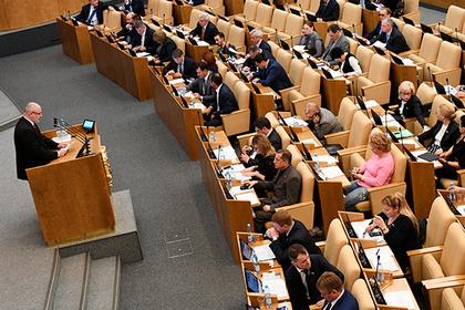 Депутаты порекомендовали к первому чтению инициативу Путина по 282 статье