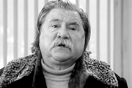 Умер актер из «Дальнобойщиков»