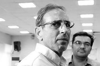 В Иране повесили «монетного султана»