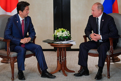 Япония понадеялась на доверие России