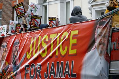 Убийц саудовского журналиста потребовали казнить