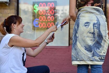 Россиян предупредили опоследнем шансе выгодно купить доллары