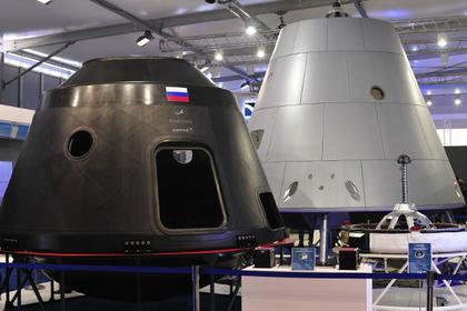 Фото: Федеральное космическое агентство / Wikimedia