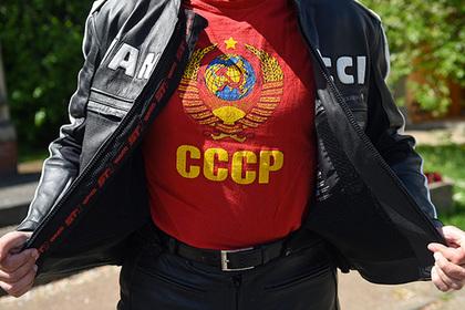 Народные избранники Европарламента потребовали отAmazon убрать товары ссимволикой СССР
