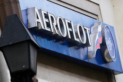 «Аэрофлот» запретил своим сотрудникам пользоваться телефонами  вофисе