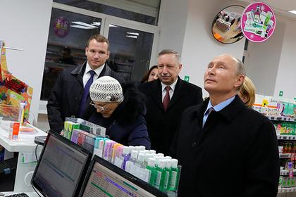 Путин внезапно появился в аптеке