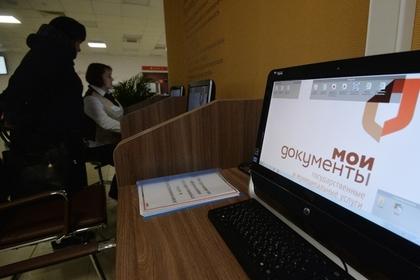 Россиянам предложили самостоятельно удалять личные данные