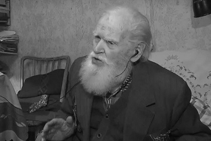Умер лишившийся квартиры из-за мошенников 93-летний ветеран