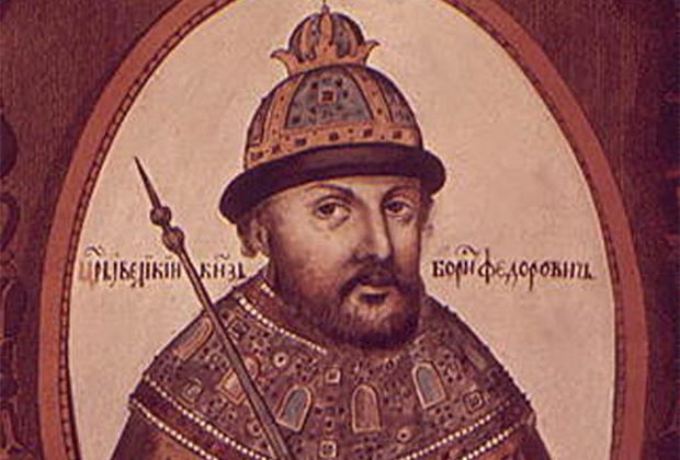 Борис Годунов фактически правил страной с 1585 года, а царем официально стал в 1598 году. В 1605 году Борис скончался при невыясненных обстоятельствах. Вскрытие его могилы в XX веке показало, что она была разграблена. В частности был утрачен череп царя.