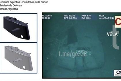 Опубликованы фото загадочно пропавшей аргентинской подлодки