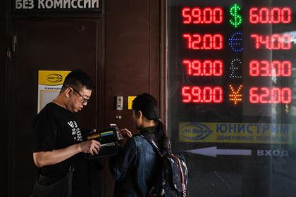 СМИ узнали орешенииЦБ ограничить операции «Юнистрима» пообмену валюты