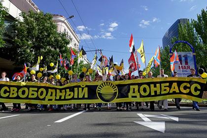 Американцы посоветовали Украине ввести полную блокаду Донбасса