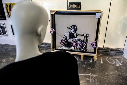 Американский художник купил картину Бэнкси за $725 тыс., чтобы ее закрасить