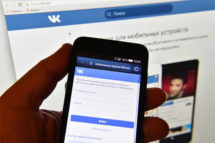 Россиянам разрешили скачать все данные о себе из «ВКонтакте»